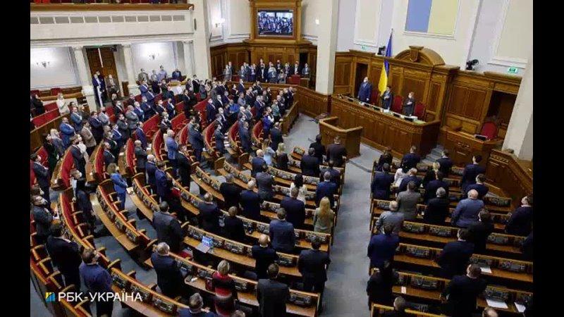 В Раде спрогнозировали сроки принятия закона о конституционной процедуре.