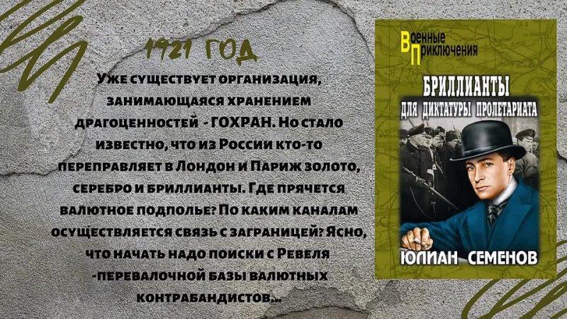 Видео от Коченёвская юношеская библиотека №4