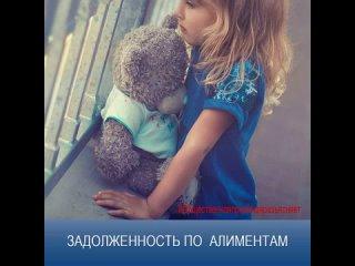 Vídeo de Общественная приемная ЕДИНОЙ РОССИИ Башкортостан
