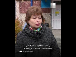 В Екатеринбурге нашли виновных в ЧП в садике, где ...