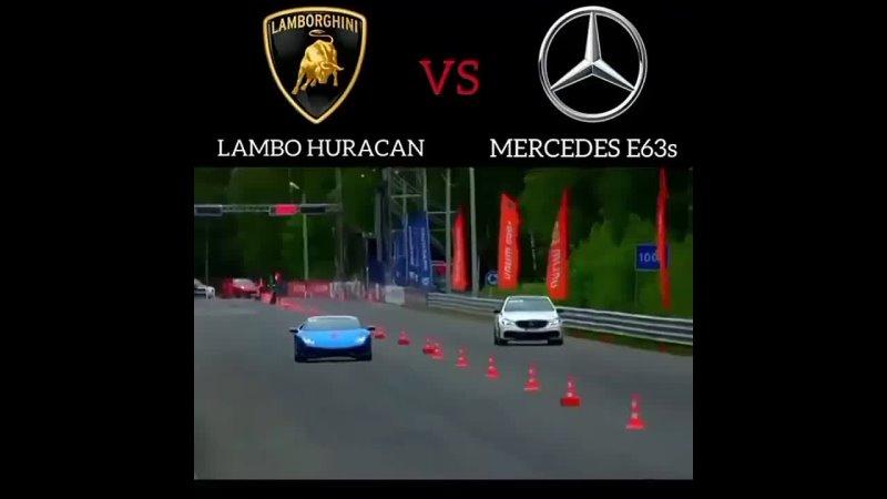 Lamborghini Huracan vs Mercedes E63s