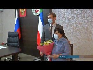 В правительстве Хакасии состоялась церемония вручения госнаград