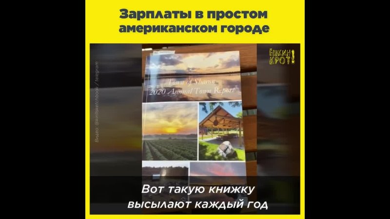 Видео от Ивана Ижболдина