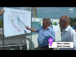 Безопасные и качественные дороги в Ульяновской области