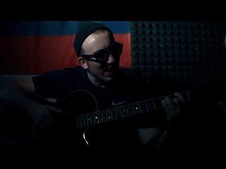 Александр Лаэртский - Строитель (Злой Рэпер Кавер Гитара)