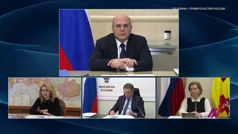 Вице премьер Голикова о введении нерабочей недели