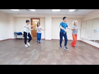 Son cubano | Школа танцев ArmenyCasa Челябинск