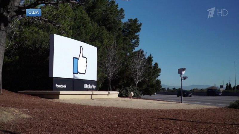 Очередной сбой произошел в работе Facebook и принадлежащих ей Instagram и WhatsApp