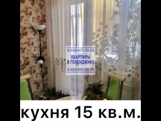Видео от Квартиры в Геленджике