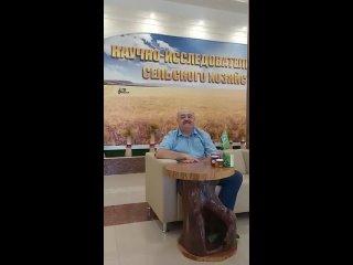 """Видео от КРОО """"Центр болгарской культуры им. Ивана Вазова"""