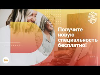 В Российской академии народного хозяйства и госуда...