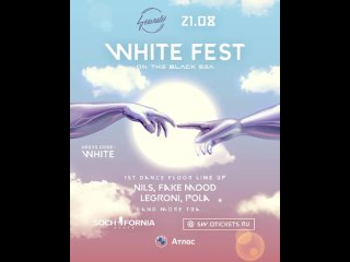 : White Fest Sochi by Sowulo