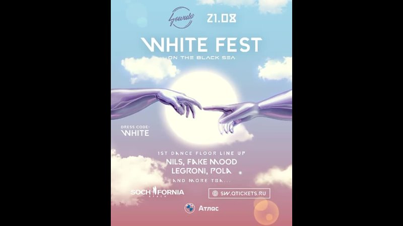 21 08 White Fest Sochi by Sowulo