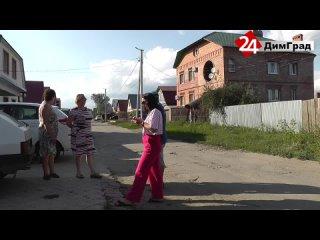 Видео от Димград24 - Новости Димитровграда