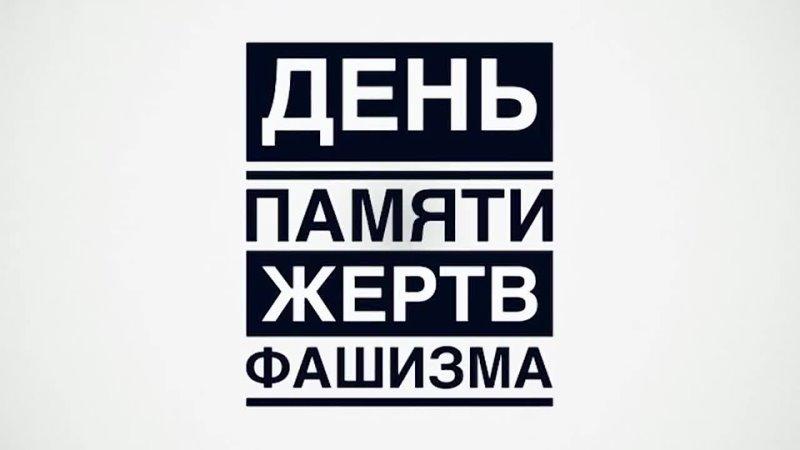 Видео от Библиотеки Филиал Родниковской