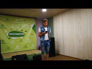 Video by Evgeny Astakhin