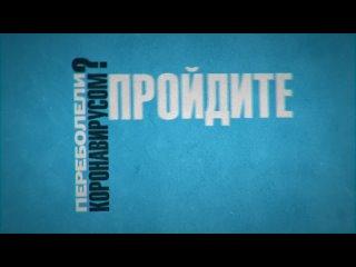 Гайский городской округ kullanıcısından video