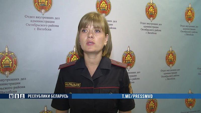 Скрывавшийся восемь лет витебский педофил задержан в Москве mp4