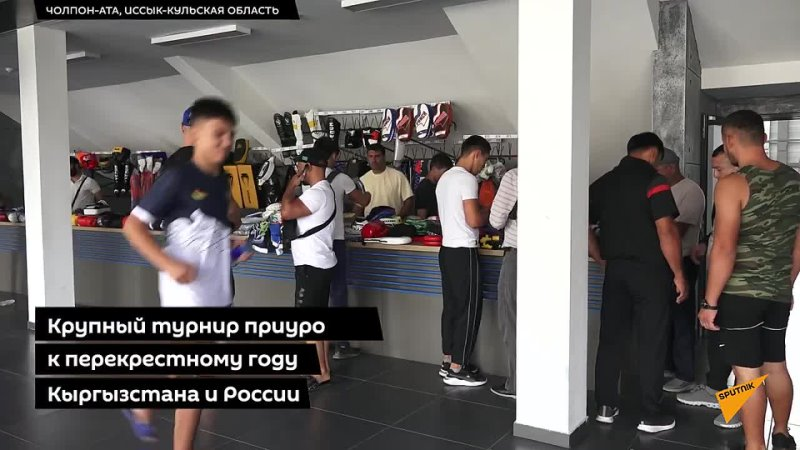 Видео от Новости Кыргызстана Sputnik Кыргызстан