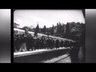 Видео от Администрация города Сочи