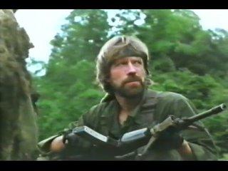 Пропавший без вести (Боевик 1984) Чак Норрис Оцифровка VHS