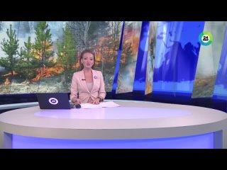 Видео от ГУ МЧС России по Оренбургской области