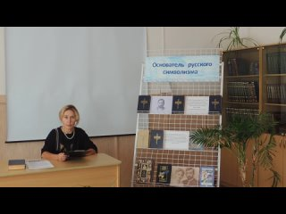 Video by Buribaevskaya Biblioteka