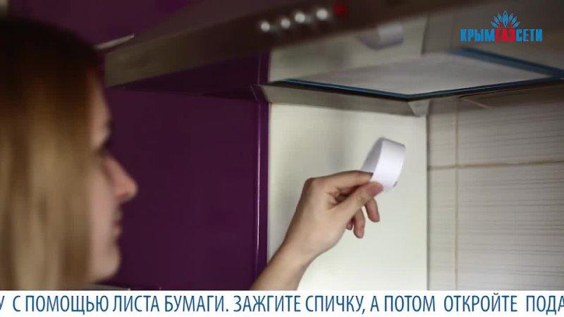 Видео от МБОУ Красногвардейская школа №2
