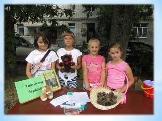 Vídeo de Biblioteka-Filial Im-Lermontova