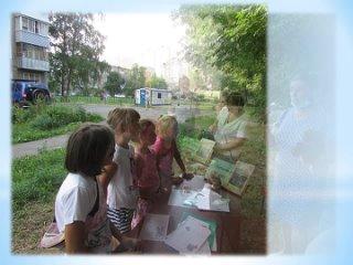 Видео от Библиотеки-Филиал Им-Лермонтовой