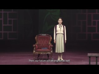 The 15th Daegu International Musical Festival 2021 - Toward