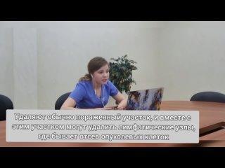 Онкоцентр на Остужева, 31 kullanıcısından video