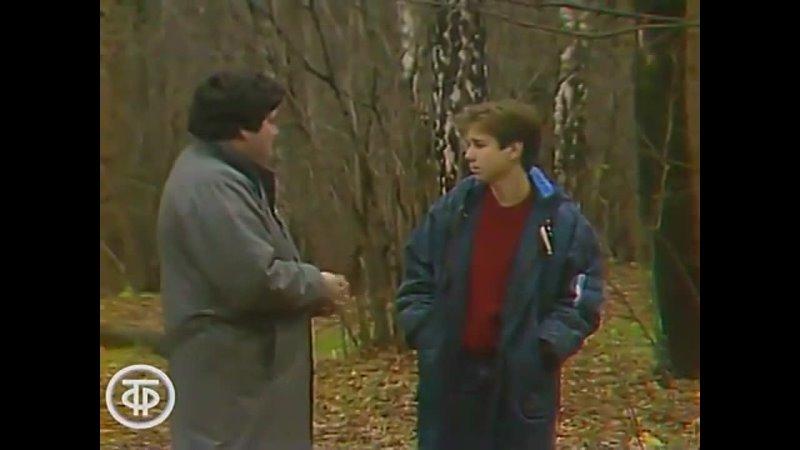 Андрей Губин 14 лет 1989 год