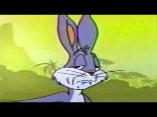 [СЮС] Ну чё там с Кралей (Bugs Bunny Lost in Time)