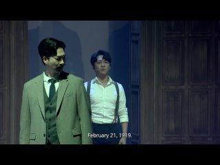 The 15th Daegu International Musical Festival 2021 - Lawyers for Joseon