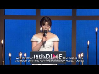 The 15th Daegu International Musical Festival 2021 - Closing Concert