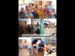 "Video by МБОУ ПГО ""Пышминская СОШ"""