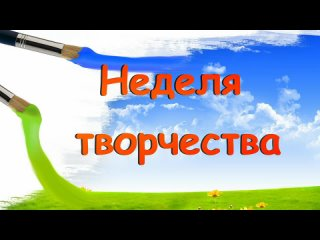 Video by Детский сад № 104 г. Курска