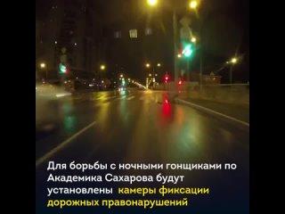 来自Урал инфо的视频
