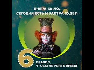 "КПК ""Кредитный клуб"" Дело и Деньги kullanıcısından video"