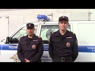 В Бузулуке полицейские оказали первую помощь людям...