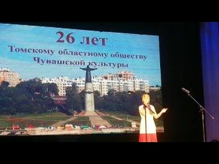 Культура Молчановского района kullanıcısından video