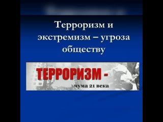Video by Константиновская сельская библиотека