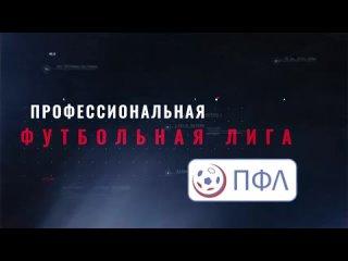 Video by ФК «Динамо-Барнаул»