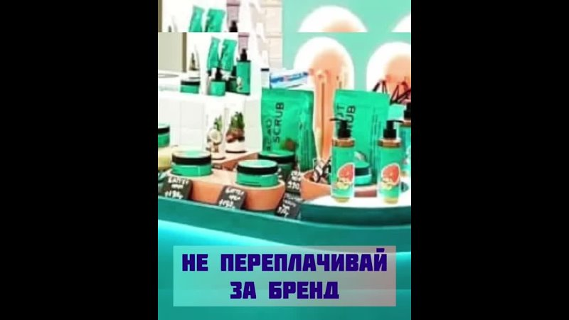 Видео от NEW VERTEX ЭКОХОЛДИНГ ЗОЖ И ПП