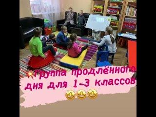 Развивающий центр «Знание»💥📚🇬🇧📐🧮📝https://www.instagram.c...