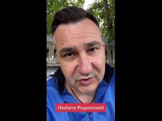 Sergey Çihirintan video