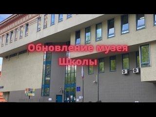 Video by Корпус Альфа Школа № 1502 «Энергия»
