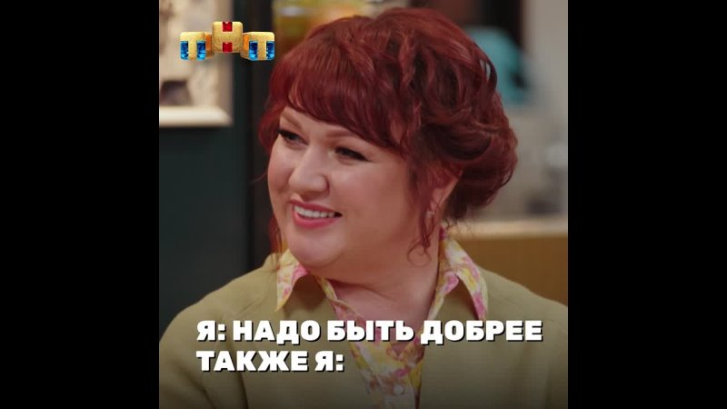 Однажды в России каждый четверг в 21 00 на ТНТ