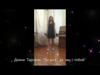 Video by Мелодика